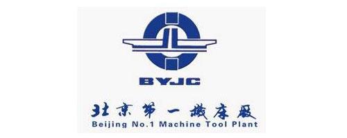 北京第一机床厂