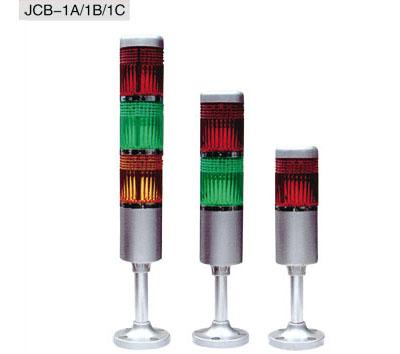JCB系列LED警示灯